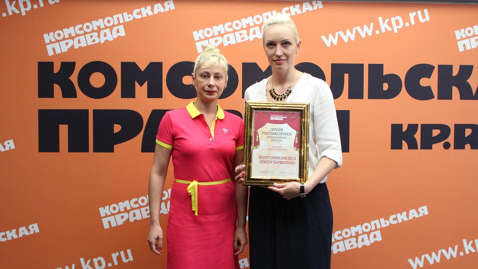 Центр Похудения В Москве Отзывы.